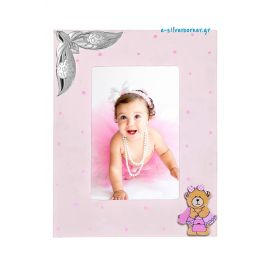 Pinky Bear Wooden Picture Frame with Silver Angle