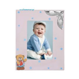 Ciel Bear Wooden Picture Frame with Silver Angle