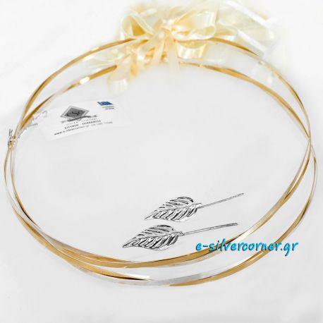 Silver Wedding Crowns ISTIA