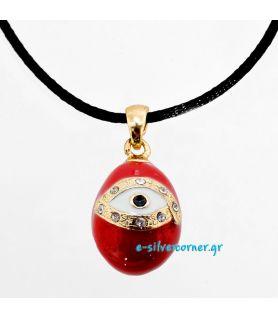 Πασχαλινό Γούρι - Κόσμημα Fashion Egg Κόκκινο με Κορδόνι