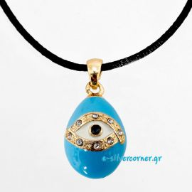 Fashion Egg Easter Charm/Pendant with Cord in Ciel