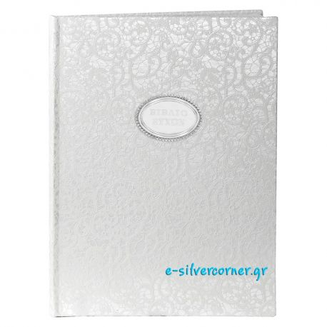 Silver Wedding Guest Book with Lace