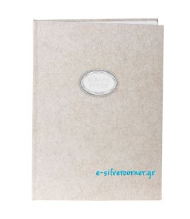 Beige Wedding Guest Book with Silver