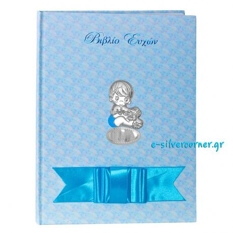 Christening Wish Book with Silver Baby Boy