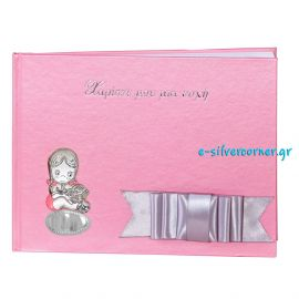 Christening Wish Book with Silver Baby Girl