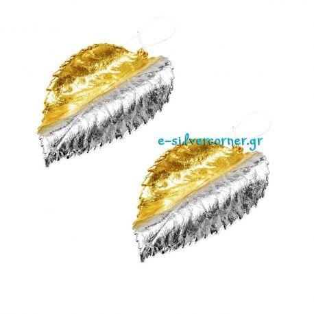 Σκουλαρίκια ''Τριανταφυλλιά''