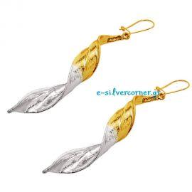 Handmade, Spiral Earrings Olive