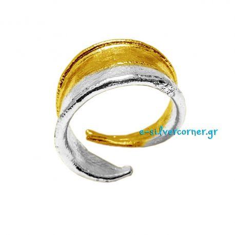 Δαχτυλίδι ''Ελιά''