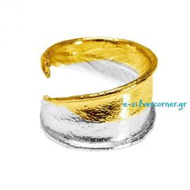Handmade Ring Olive