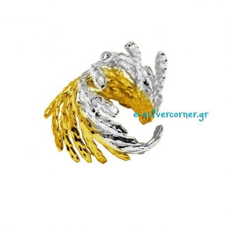 Δαχτυλίδι ''Φτέρη''