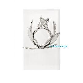 Στεφανάκι Ελιάς σε Plexiglass -Ασήμι