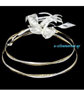 Silver Wedding Crowns FLORA
