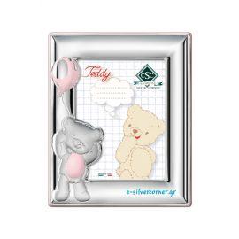"""Παιδική Κορνίζα Ασημένια Φαρδιά """"TEDDY"""" Ροζ (13Χ18)"""