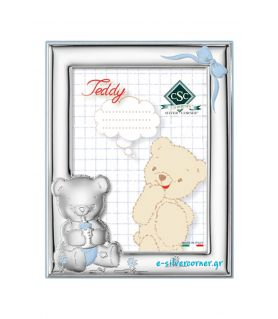 Teddy 2 Silver Picture Frame in Ciel - 13 x 18