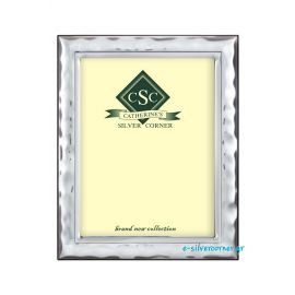 Wavy-Shaped Silver Picture Frame