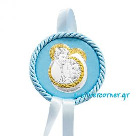 Solid Silver Baby Boy's Icon « Holy Family »