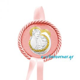 Solid Silver Baby Girl's Icon « Holy Family »
