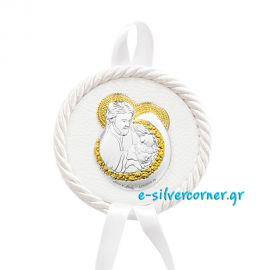 Solid Silver Baby Icon « Holy Family »