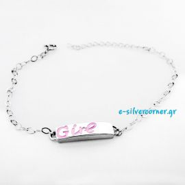 Silver Girl Bracelet