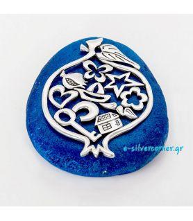 Pomegranate Charm on Blue Stone