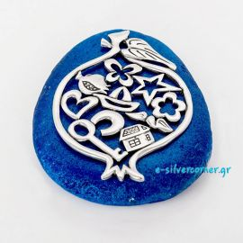 Ρόδι τύχης επάργυρο σε μπλε πέτρα