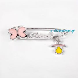 Silver Baby Girl's Pin with Dummy