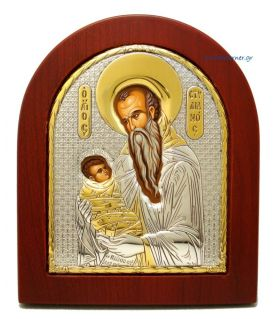 St. Stylianos (Gold Decoration)