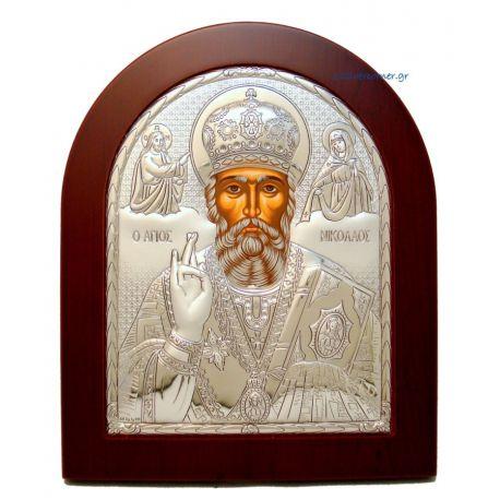 St. Nikolas