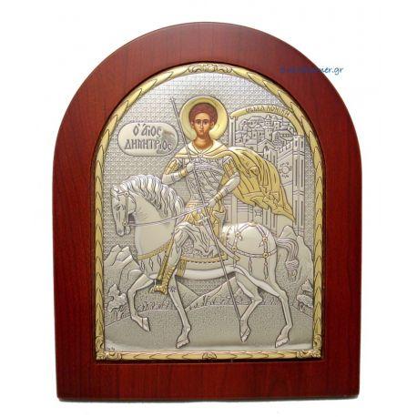 Άγιος Δημήτριος (Χρυσή Διακόσμηση)