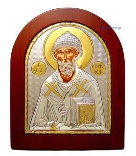 Ασημένια Εικόνα Άγιος Σπυρίδωνας (Χρυσή Διακόσμηση)
