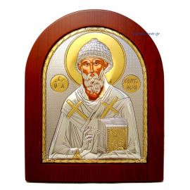 St. Spyridon (Gold Decoration)