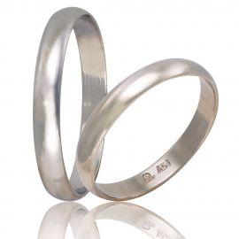 Λευκόχρυση Βέρα Γάμου Κλασσική