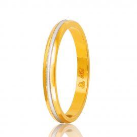 Handmade Two-Tone Wedding Ring Bull