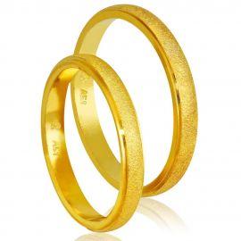 Χειροποίητη Βέρα Γάμου Ματ Χρυσή