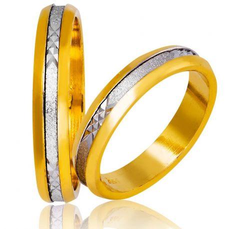 Δίχρωμη Βέρα Γάμου σε Μοναδικό Σχεδιασμό