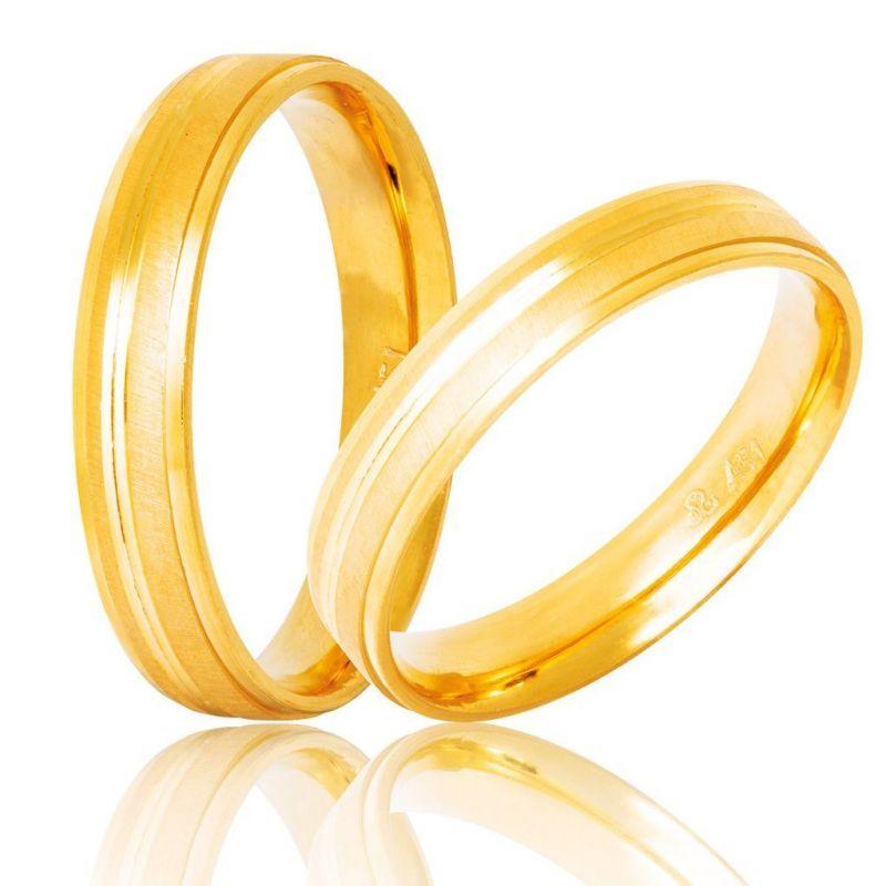 Satin Finished Gold Wedding Rings