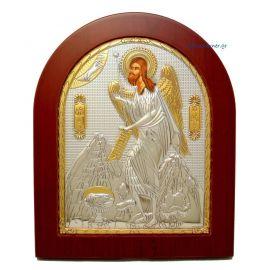 Ασημένια Εικόνα Άγιος Ιωάννης ο Πρόδρομος (Χρυσή Διακόσμηση)