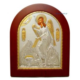 St. John The Baptist (Gold Decoration)