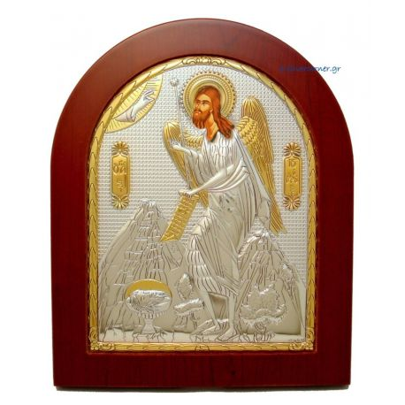 Άγιος Ιωάννης ο Πρόδρομος (Χρυσή Διακόσμηση)