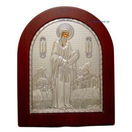 St. Gerasimos