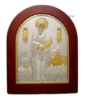 Ασημένια Εικόνα Άγιος Γεράσιμος (Χρυσή Διακόσμηση)