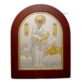 St. Gerasimos (Gold Decoration)