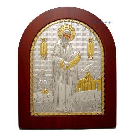 Άγιος Γεράσιμος (Χρυσή Διακόσμηση)