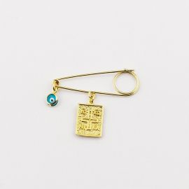 Gold-Plated Sterling Silver Baby Pin with Byzantine Talisman and Eye Charm