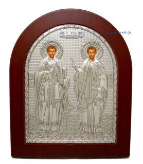 St. Kosmas & Damianos