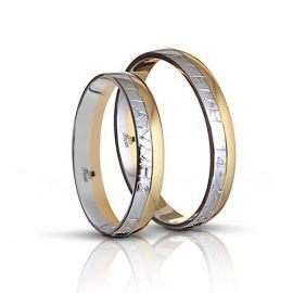Δίχρωμη Βέρα Γάμου με Όνομα Χαραγμένο (Μεμονωμένο Τεμάχιο)