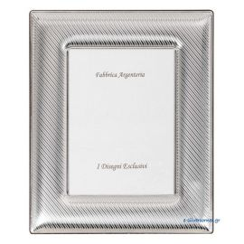 Sterling silver photo frame - Linear style