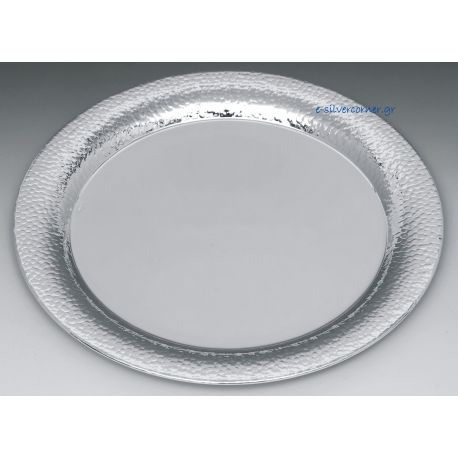 Ηammered Silver Plated Wedding Tray INOX PLATE 34,5