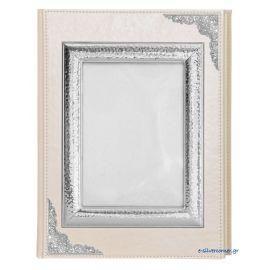 Medium-Sized, Cream-Coloured Leather Photo Album