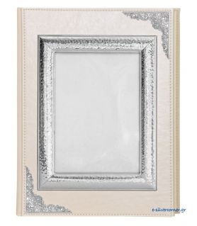 Wedding photo album with sterling silver frame 13 X 18 cm.